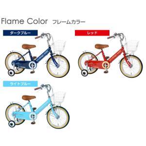 a.n.design works  V18 自転車 子供用 18インチ 本体 男の子 女の子 幼稚園 幼児 キッズ 105cm〜 カンタン組立|nextbike|02