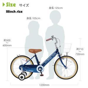 a.n.design works  V18 自転車 子供用 18インチ 本体 男の子 女の子 幼稚園 幼児 キッズ 105cm〜 カンタン組立|nextbike|03