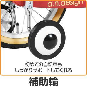 a.n.design works  V18 自転車 子供用 18インチ 本体 男の子 女の子 幼稚園 幼児 キッズ 105cm〜 カンタン組立|nextbike|05