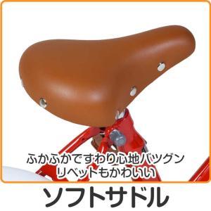 a.n.design works  V18 自転車 子供用 18インチ 本体 男の子 女の子 幼稚園 幼児 キッズ 105cm〜 カンタン組立|nextbike|07