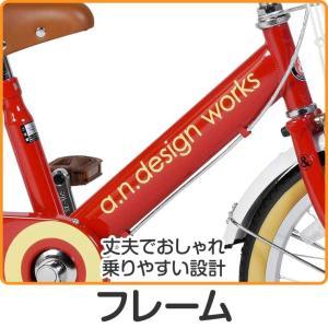 a.n.design works  V18 自転車 子供用 18インチ 本体 男の子 女の子 幼稚園 幼児 キッズ 105cm〜 カンタン組立|nextbike|08