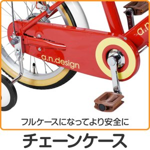 a.n.design works  V18 自転車 子供用 18インチ 本体 男の子 女の子 幼稚園 幼児 キッズ 105cm〜 カンタン組立|nextbike|09