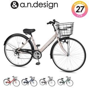 a.n.design works VB276 自転車 27インチ シティサイクル 6段変速 おしゃれ かわいい おすすめ 通学 完成品 組立済|nextbike