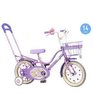 (送料無料) M&M 自転車 ジュエルペット 14インチYA-1454 送料込 補助輪付子供用自転車 (YDKG-td)|nextcycle