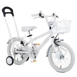 自転車 (arcoba)フルオプション(4点サービスセット) 子供用自転車 16インチアルミフレーム幼児車 アルコバ 子供用自転車 nextcycle