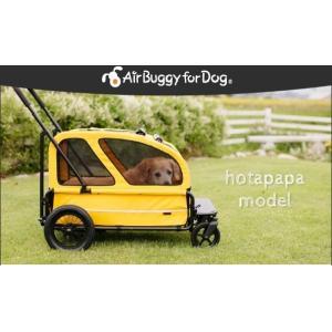 ポイント12倍 台車+ルーフセット(パンク防止機能搭載)AirBuggy for dog エアバギー ドッグカート ペットカート CARRIAGE キャリッジ(送料無料)|nextcycle