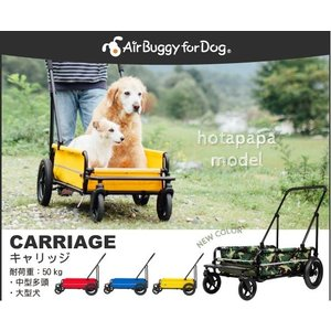 ポイント12倍 台車部分(パンク防止機能搭載)AirBuggy for dog エアバギー ドッグカート ペットカート CARRIAGE キャリッジ(送料無料)(ペット用カート)|nextcycle