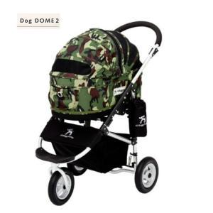 ポイント12倍newモデルドーム2セット (パンク防止機能搭載)AirBuggy for Dog DOME2サイズM SET エアバギーフォードッグ(送料無料)|nextcycle
