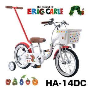 ERIC CARLE(はらぺこあおむし)カジ取り式 14インチ幼児車 HA-14S キッズバイク(幼児用) 14インチ シフトなし 補助輪・かじきり棒付 子供用自転車 |nextcycle