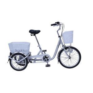 2017年新モデル 大人用三輪車スイングチャーリー大型バスケット付 シルバー MG-TRE20E nextcycle