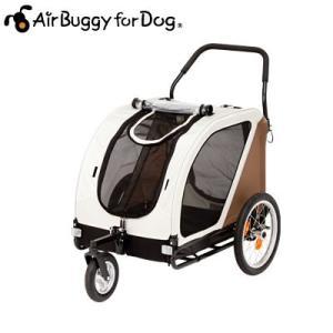 ポイント12倍 ネスト (パンク防止機能搭載)AirBuggy for Dogエアバギーフォードッグ ネスト介護用にも(中型犬多頭・大型犬用カート)(送料無料)|nextcycle