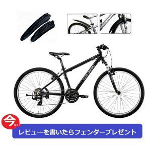 自転車 2015モデル LGS-J26 専用akiworld フェンダー泥除けブプレゼント付 ジェイ 26 ルイガノ LOUIS GARNEAU SHIMANO18段変速付ジュニアマウンテン |nextcycle