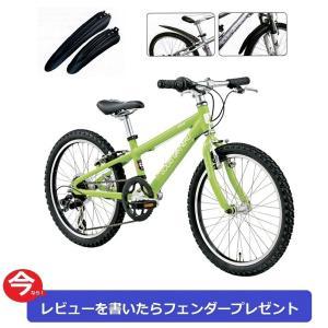 自転車 2015モデル LGS-J206 専用フェンダー泥除けブラックプレゼント付 ジェイ 206◇ルイガノ LOUIS GARNEAU SHIMANO 6段変速付ジュニアマウンテン|nextcycle
