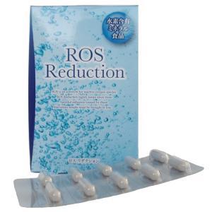 水素含有ミネラル食品 アメニティコーポレーション ロスリダクション 30カプセル|nextmove