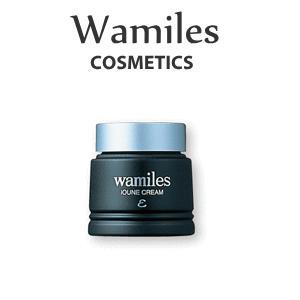 wamiles/ワミレス化粧品 ベーシックライン イオーヌ クリーム (全ての肌用) 53g 美容 洗顔 フェイシャル|nextmove