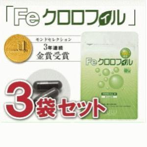 Feクロロフィル 8.4g(30カプセル)×3袋セット  フルコーポレーション 消臭 体臭 口臭 加齢臭 エチケット|nextmove