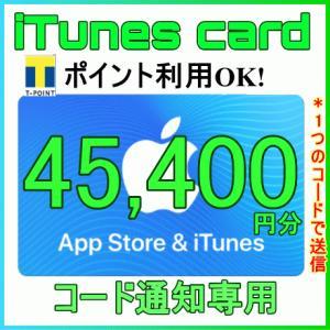 商品発送専用 Google Play ギフトカード  500...