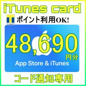 iTunes Card アイチューンズカード 3,000円分 [コード通知専用]  Apple プリ...