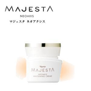 ナリス化粧品 MAJESTA NEOAXIS/マジェスタ ネオアクシス ホワイトニング クリーム 25g|nextmove