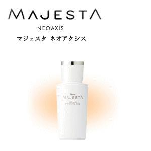 ナリス化粧品 MAJESTA NEOAXIS/マジェスタ ネオアクシス ホワイトニングミルク(薬用 美白乳液) 80ml 美容 スキンケア 美白 紫外線対策 UVカット|nextmove