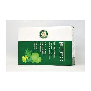 【ナリス】青汁DX(30袋入り)抹茶風味で飲みやすい!|nextmove