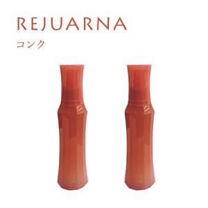 【2本セット】ナリス化粧品 REJUARNA /レジュアーナ コンク 180ml 美容 スキンケア|nextmove