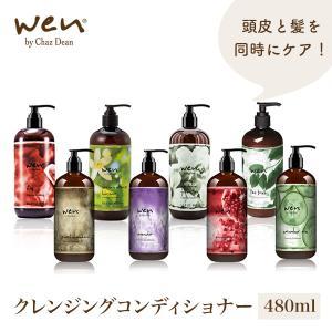 ■ リッチクリームで頭皮と髪を同時にケアする、新感覚のヘアクレンザー。 地肌の汚れを心地よく洗い上げ...