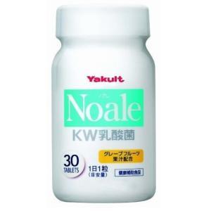 ヤクルト Noale(ノアレ) KW乳酸菌(タブレット) 30粒|nextmove