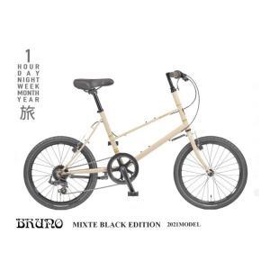 BRUNO(ブルーノ) MIXTE