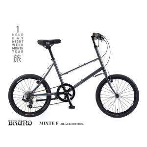 BRUNO(ブルーノ) MIXTE F BLACK EDITION