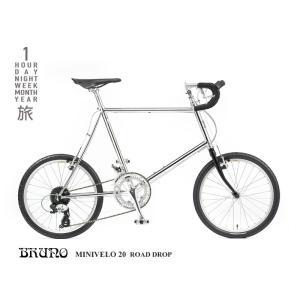 BRUNO(ブルーノ) MINIVELO 20 ROAD DROP
