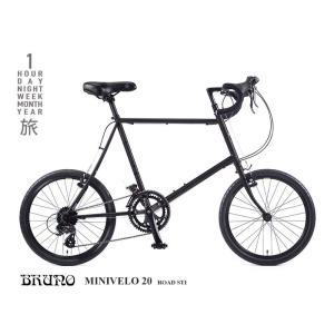 BRUNO(ブルーノ) MINIVELO 20 ROAD STI
