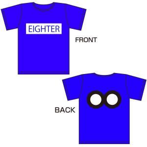 EIGHTER Tシャツ ブルー 関ジャニのライブやツアー、コンサートに! 目立つ参戦服どうですか?...