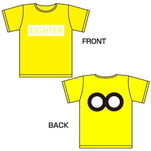 EIGHTER Tシャツ イエロー 関ジャニのライブやツアー、コンサートに! 目立つ参戦服どうですか...