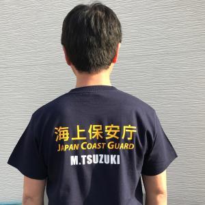 海上保安庁グッズ JAPAN COAST GUARD Tシャツ 名入れプリント