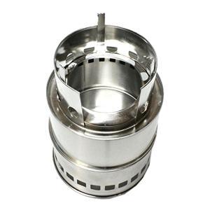 ネイチャーストーブ はんごう 焚火 エコロジー キャンプ アウトドア レジャー 軽量 MR-NATURE02