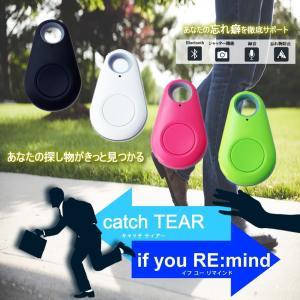 ◆ Bluetooth:Ver4.0 ◆ 接続方式:Bluetooth ◆ サイズ(約):52mm ...