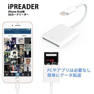 Lightning SD カード カメラ リーダー micr...