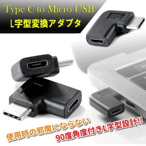 裏表の区別なく、向きを気にせず抜き差しが可能です。充電、データー転送、OTG、オーディオ、HDMI/...
