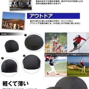 清涼ヘッド 2枚セット ヘルメット インナー ...の詳細画像5