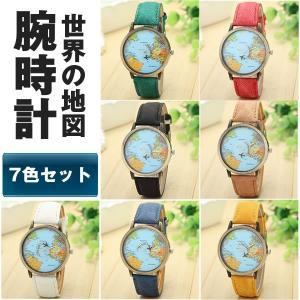 8204e26eaa 世界地図時計 7色セット ウォッチ 贈り物 高級 革 本格 メンズ おしゃれ SEKADOKE-SET