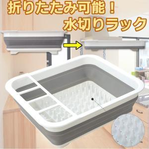 キッチンや洗濯とデイリーに、丸洗いできるのでビーチやアウトドアなど幅広くお使いいただけます。 大きく...