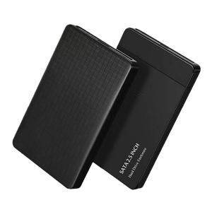 USB3.0 2.5インチ HDD SSD ケース ハードディスクケース SATA接続 ドライブケー...