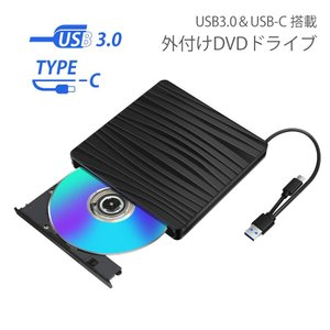 外付け DVD ドライブ USB3.0 CD DVD プレイヤー USB 3.0 Type-c 読取...