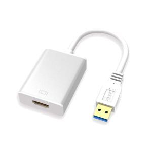USB HDMI 変換アダプタ 2020最新版 USB 3.0 to HDMI 変換 ケーブル5Gb...