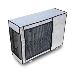 エアコン 室外機 カバー  室外機 保護カバー アルミ箔 日 雨 雪 風 ホコリよけ 室外 遮熱保護...