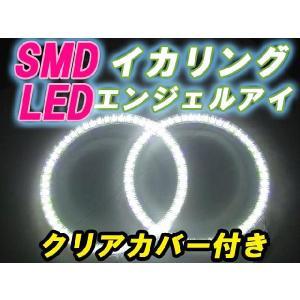 LEDイクラ・イカリング エンジェルアイ カバー付き71mm
