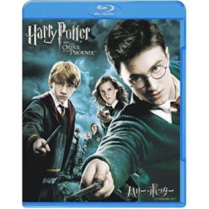 [送料無料 ハリー・ポッターと不死鳥の騎士団 Blu-rayブルーレイ新品