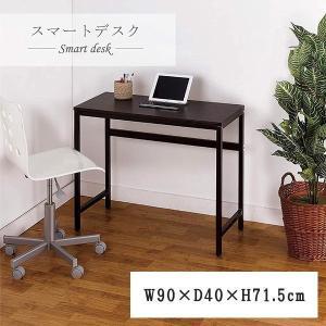 パソコンデスク おしゃれ ワークデスク スリム オフィスデスク シンプル テーブル 勉強 机  PC...