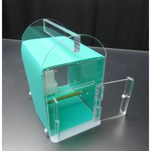 ネオホスピタルキャリースモール 23×15×25cm 本体カバーシート・エサ入れ水差し付|nexxtshop